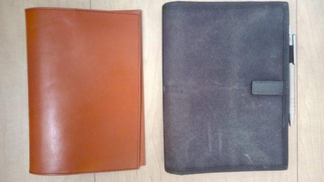 新旧手帳比較